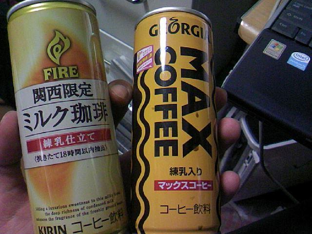 劇甘コーヒーたち