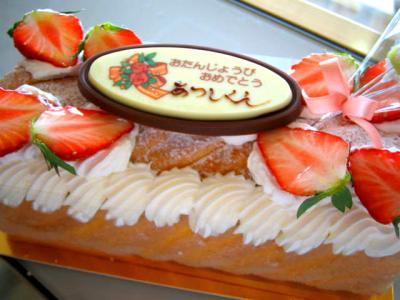 ストロベリー・オン・ザ・ロールケーキ