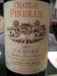 20080217_wine-2.jpg