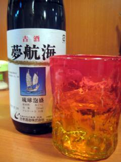 20080224_awamori.jpg