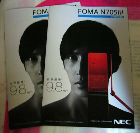 P1090850.jpg