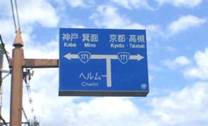 info_01.jpg