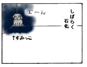 09/2/19/3