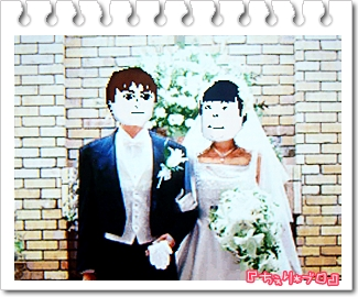 みくしくんと村上さん結婚!!