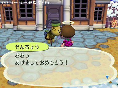 3月だけど「明けまして…」( *´艸`)クスッ♪