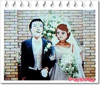 西川先生とつよポンが結婚♪