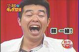 チャンネル・グー(大橋未歩さん応援blog)