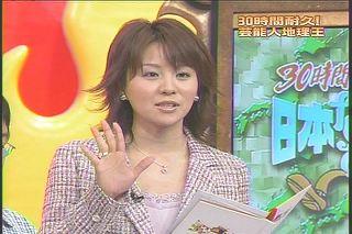 大橋未歩92202