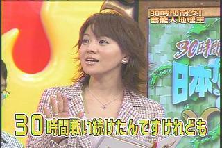 大橋未歩92203