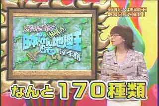 大橋未歩92207