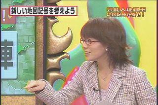 大橋未歩92210