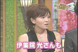 大橋未歩092301