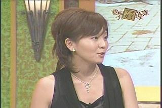大橋未歩0923