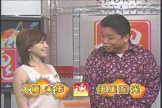 大橋未歩92502