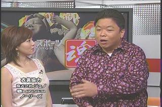 大橋未歩92509