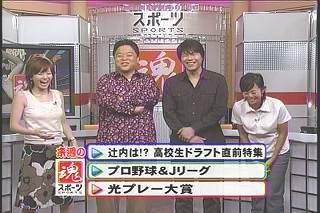 大橋未歩92514