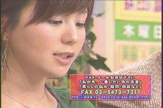 大橋未歩050928