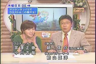 大橋未歩9281121