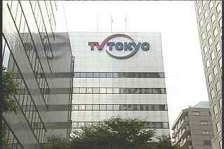 テレビ東京01