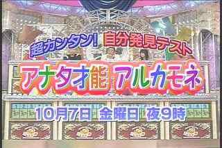 テレビ東京03