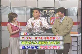 大橋未歩100102