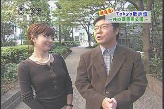 大橋未歩05101404