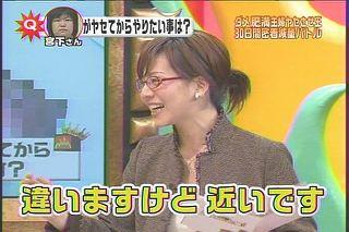 大橋未歩07