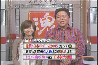 大橋未歩102204