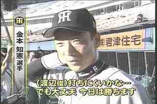 大橋未歩05