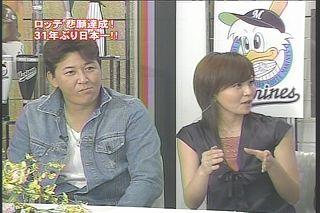 大橋未歩02