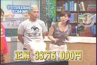 大橋未歩04