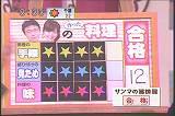 大橋未歩1104
