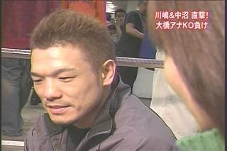 大橋未歩09