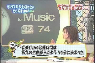 大橋未歩cd