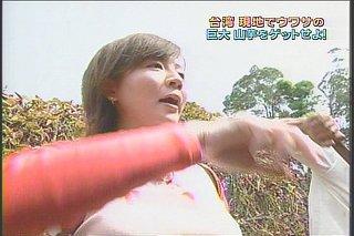 大橋未歩01