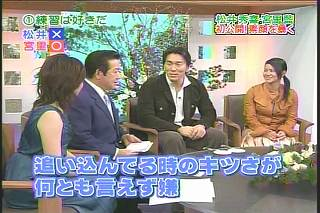 大橋未歩060103m04