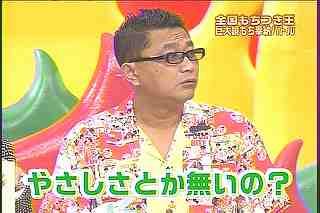 大橋未歩060105