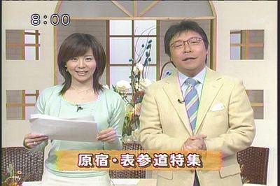 大橋未歩06010401