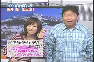大橋未歩060114
