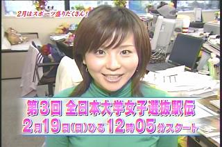 大橋未歩060115t10