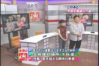 大橋未歩0600115s12
