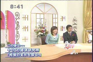 大橋未歩060120a07