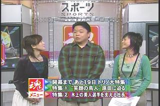 大橋未歩060122s04
