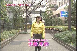 大橋未歩060114t01