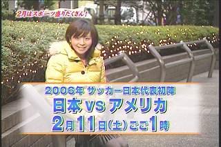 大橋未歩060114t09