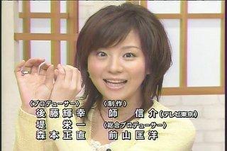 大橋未歩06020314