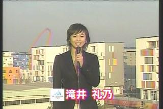 大橋未歩060204s06