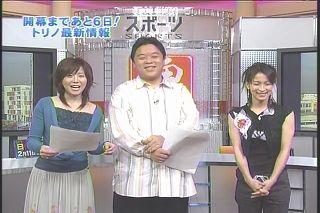 大橋未歩060204s08