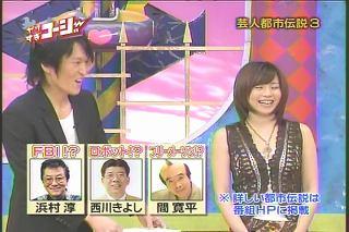 大橋未歩060204y02