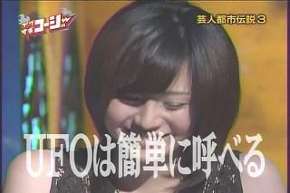 大橋未歩060204y10